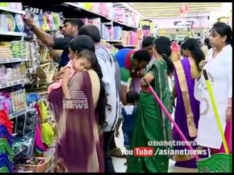 Cashless Kerala | 90% peoples re using ATM cards only for Cash withdrawal purpose