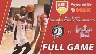 Formosa Dreamers v San Miguel Alab Pilipinas | FULL GAME | 2018 - 2019 ASEAN Basketball League
