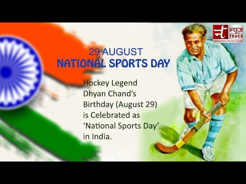 national sport of india