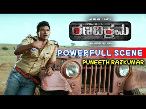 Puneeth Rajkumar Movies | Puneeth Rajkumar Punching Dialogue Scenes | Ranavikrama Kannada Movie