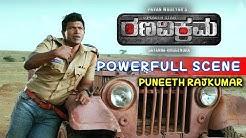 Puneeth Rajkumar Movies   Puneeth Rajkumar Punching Dialogue Scenes   Ranavikrama Kannada Movie