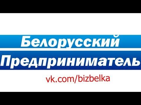 Бинарные опционы регистрация