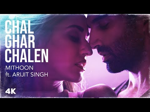 Chal Ghar Chalen Video Song - Malang