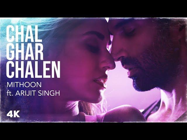 Malang: Chal Ghar Chalen | Aditya Roy Kapur, Disha Patani | Mithoon ft. Arijit Singh, Sayeed Quadri