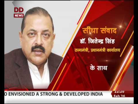 Seedha Samvad: Special Interaction with Dr. Jitendra Singh, MoS, PMO
