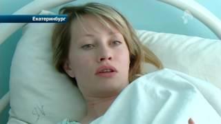 Стали известны подробности истории с избиением беременной женщины в Екатеринбурге(Официальный сайт: http://ren.tv/ Сообщество в Facebook: https://www.facebook.com/rentvchannel Сообщество в VK: https://vk.com/rentvchannel ..., 2016-05-23T10:55:31.000Z)