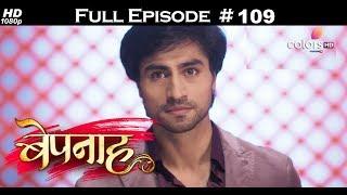 Bepannah - 15th August 2018 - बेपनाह - Full Episode