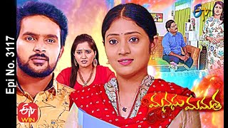 Manasu Mamata | 12th April 2021 | Full Episode No 3117 | ETV Telugu