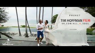 Море внутри. Свадьба в Таиланде на Пхукете