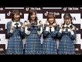 SKE48の松井珠理奈、今年の漢字は「一」 の動画、YouTube動画。
