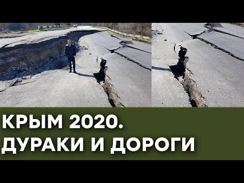 Как Россия планомерно уничтожает крымский полуостров — Гражданская оборона на ICTV