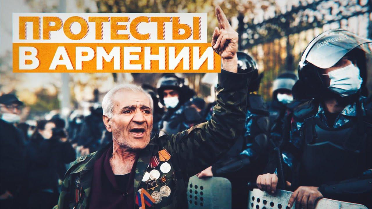 Армянская оппозиция устроила акции протеста в Ереване