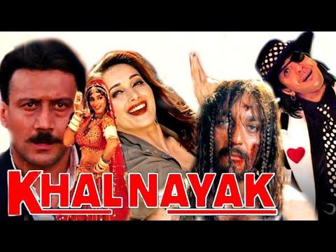 Khal Nayak Full Movie Fact Sanjay Dutt Madhuri Dixit ...