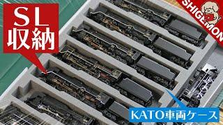 KATOの10両用ケースにSLを収納するだけの動画 / Nゲージ 鉄道模型【SHIGEMON】