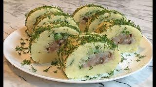 Очень Простые Роллы из Картофеля с Сельдью (Очень Вкусно) / Праздничная Закуска / Potato  Roll