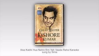 Aisa Kabhi hua nehin-Film- Yeh Vaada Raha full Karaoke by Sima Panigrahi