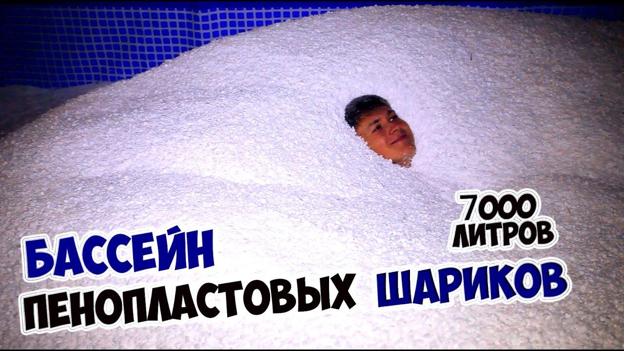 11.30 ВЕРМИКУЛИТ ПРОТИВ ЭКОВАТЫ - БАТЛ ч2 - YouTube