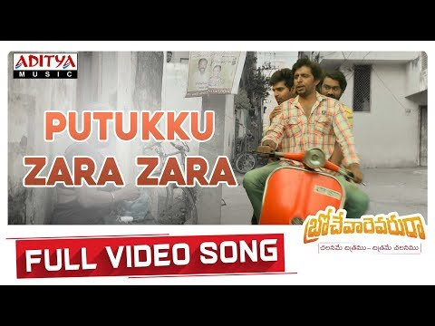 Putukku Zara Zara Full Video Song | Brochevarevarura Songs | Sri Vishnu, Nivetha Thomas