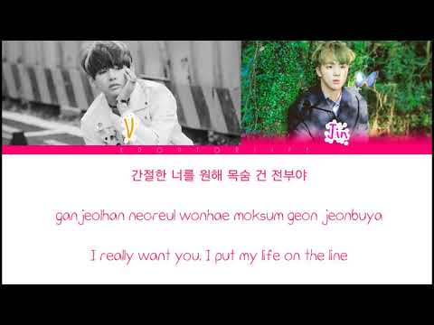 V & Jin 'It's Definitely You' Color Coded Lyrics [Han|Rom|Eng]