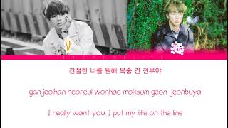 Gambar cover V & Jin 'It's Definitely You' Color Coded Lyrics [Han|Rom|Eng]