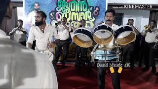 Ramayanakatte... Kairali Band Set🎺