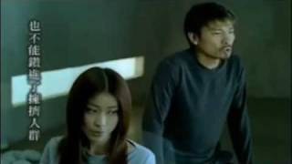 ANDY LAU  FT  KELLY CHEN  -  I DON