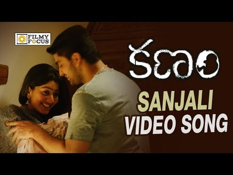 Sanjali Video Song Trailer || Kanam Movie...