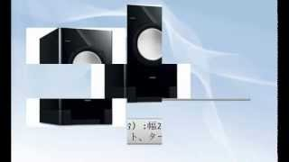 onkyo アンプ内蔵サブウーファーシステム ピアノ仕上げ sl d501 b