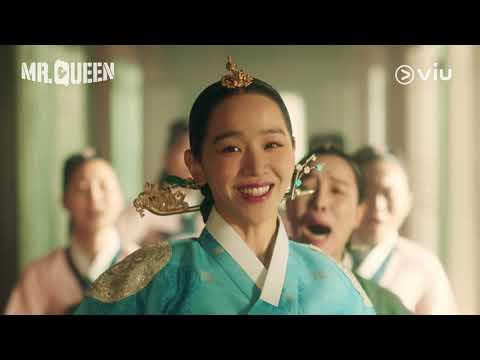 Teaser #1   Mr. Queen   Viu