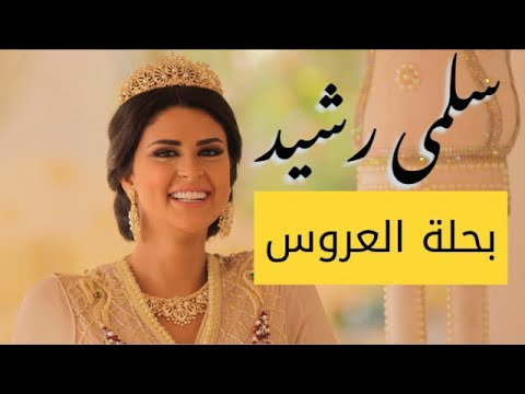 OUI Magazine making of cover - Salma Rachid سلمى رشيد