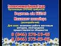 17 июля _23.50_Работа в Тольятти_Телевизионная Биржа Труда