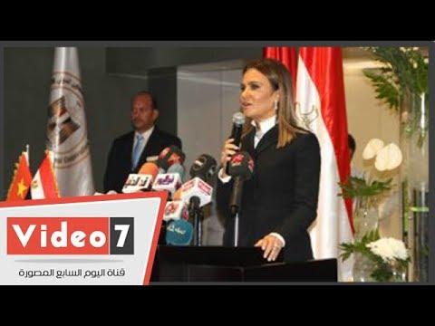 سحر نصر: المساواة بين الرجل والمرأة أساس التنمية  - 13:55-2018 / 9 / 18