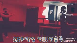 서울연기학원  구리남양주No1철저한 입시교육