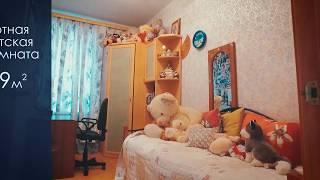 видео Недвижимость в Наро-Фоминске