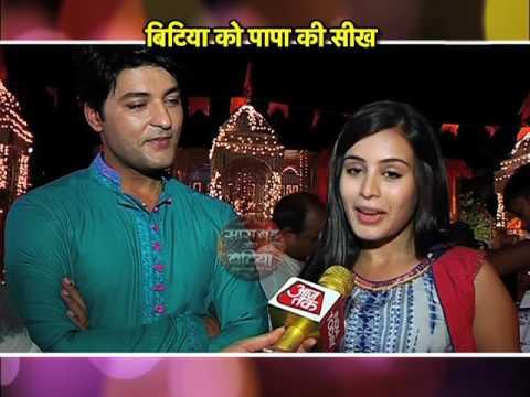 Sooraj Returns In Tu Sooraj Main Saanjh Piyaji