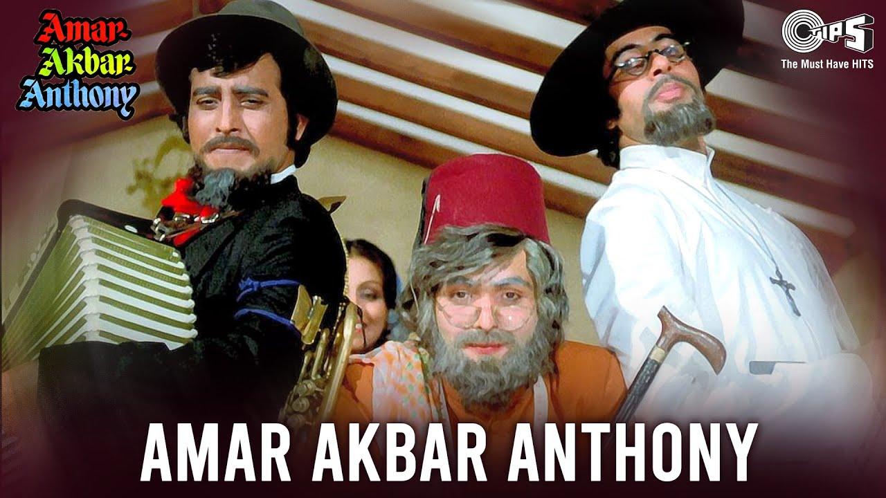 Download Amar Akbar Anthony   Amitabh B,  Vinod K, Rishi K, Parveen B, Shabana A, Neetu S   Kishore Kumar