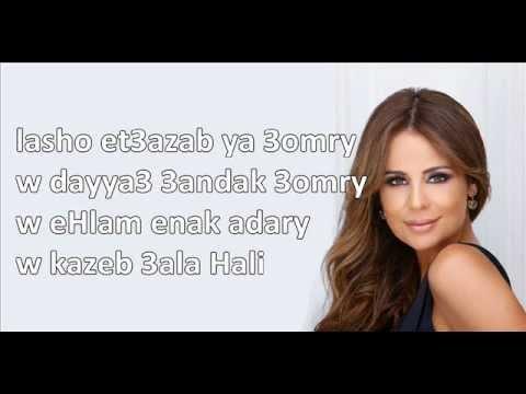carol samaha khalik bhalak mp3