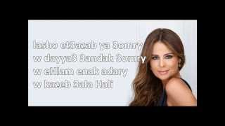 Khallik Behalak - Carole Samaha Lyrics