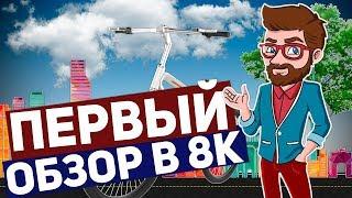 AIRWHEEL R8: ПЕРВЫЙ ОБЗОР В 8K
