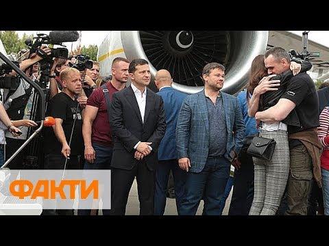 Украинцы назвали политика и главное событие 2019 года