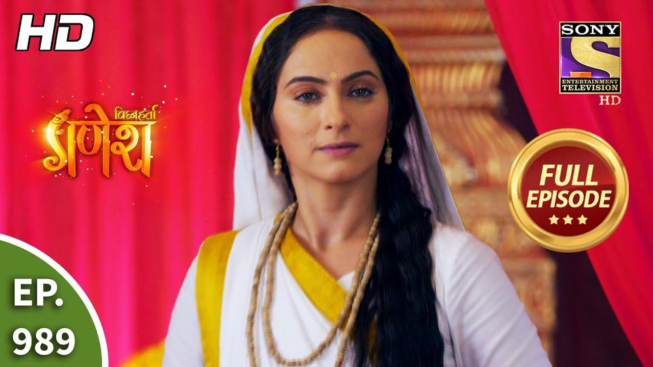 Download Vighnaharta Ganesh - विघ्नहर्ता गणेश - Ep 989 - Full Episode - 22nd Sep, 2021
