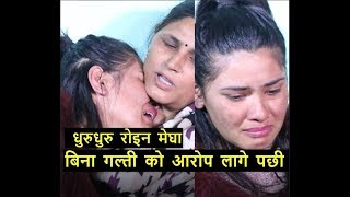 मेघा बोल्दा बोल्दै किन रोइन आमा को साथमा|| Megha Ghimire|| And Mom||