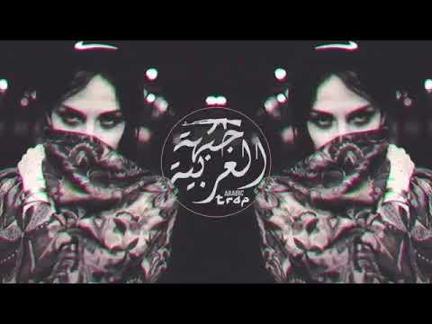 Arabic Trap- Fiha