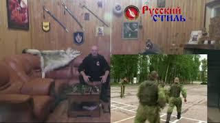 Вадим Старов Русский Рукопашный Бой-Система Спецназ
