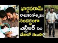 Jr NTR Celebrates His second Son Naming Ceremony at Orphan Home | Celebrity News | Tollywood Nagar