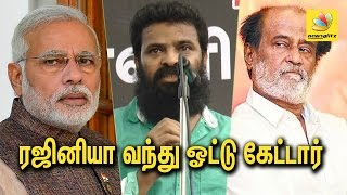 Director Ameer Speech about Rajini and Modi | Cauvery Protest