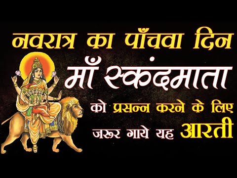 Video - Om Namo Laxmi Narayan https://youtu.be/HpsBfwRqp6c