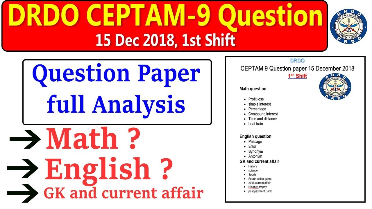Drdo exam question papers 2018-2019 studychacha.