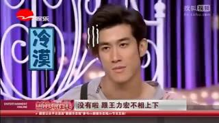 真汉子 李治廷遇小S拼了 搜狐视频