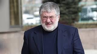 Коломойский отжал нефть у Курченко (Прослушка)